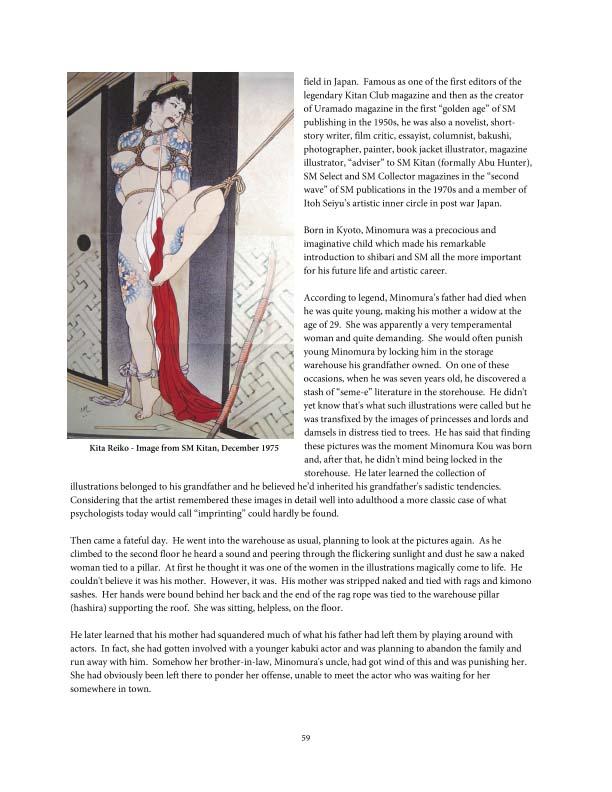 Otro dibujo de Kita Reiko, ilustrando su biografía