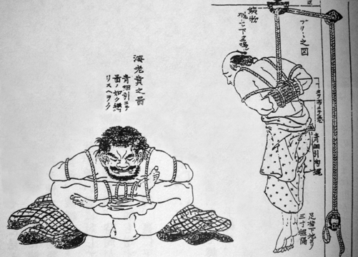 That would History of bondage photos in japan completely agree